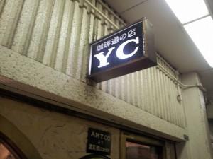 YC 梅田店