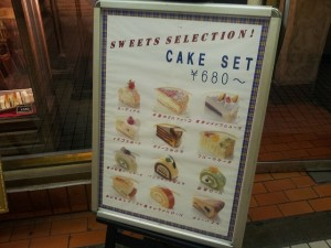 YC ケーキセット
