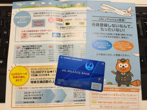 JALマイレージ WON カード