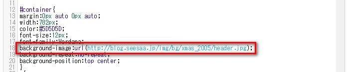 seesaaヘッダー画像URL
